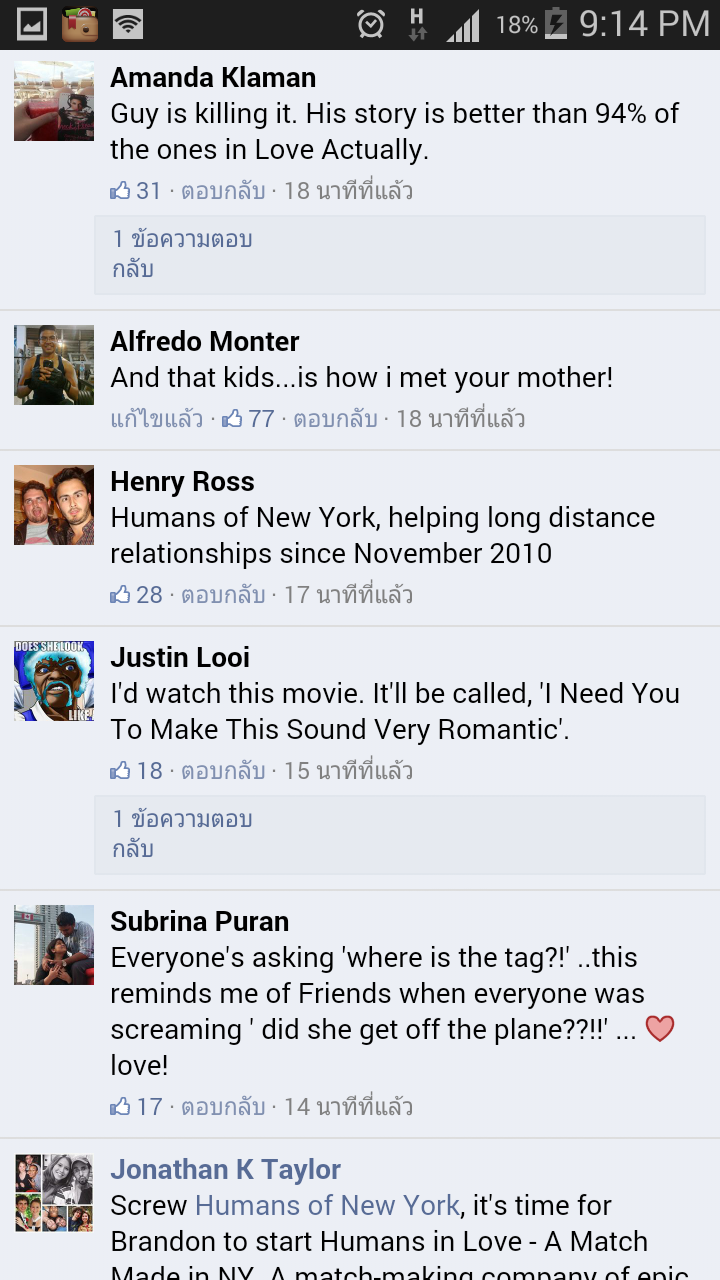 HONY - Comments